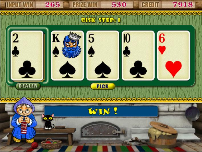 Честная игра игровые автоматы вологда онлайн казино на реальные деньги на андроид