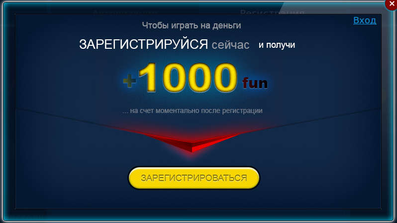 Бонус за регистрацию в казино по телефону играть игровые автоматы бесплатно без регистрации казино