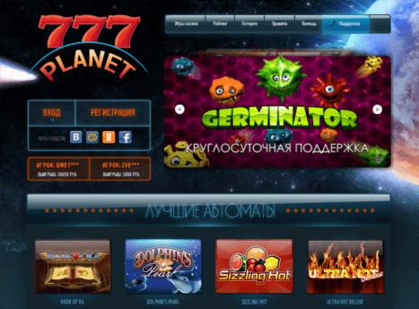 Casino 777 Planet