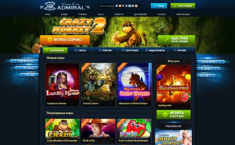 Джойказино играть онлайн в игровые автоматы на деньги