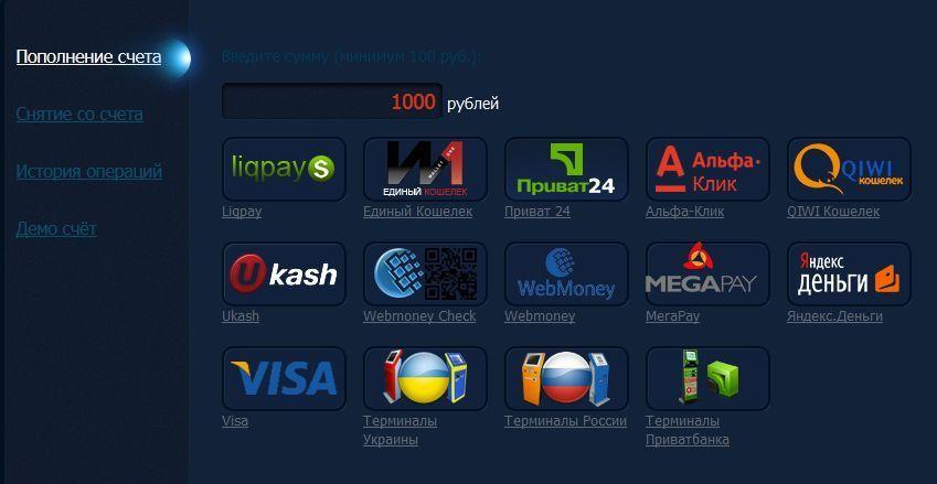 пополнение онлайн casino gsm