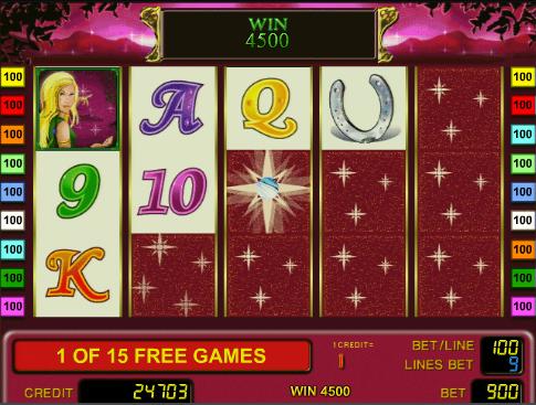 казино корона игровые автоматы играть бесплатно и без регистрации